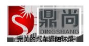义乌鼎尚膜结构工程有限公司